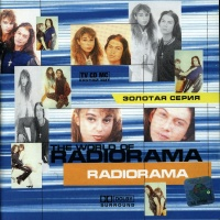 Radiorama - The World Of Radiorama