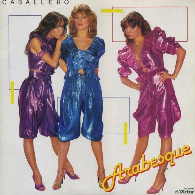 Arabesque - Caballero (Album)