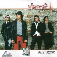 Akcent - 100 Bpm