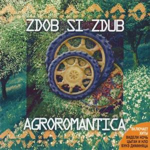 Zdob Si Zdub - Загаем Ма Ко Рома (Русская Цыганская Песня)