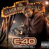 E-40 - What's My Name