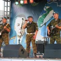 Голубые Молнии - По Дорогам Чечни
