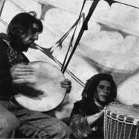 Карибасы - Мистическая Музыка