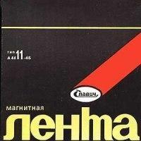 Примус - Сельский Клуб (Album)