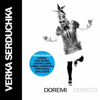 Верка Сердючка - Doremi Doredo (Album)