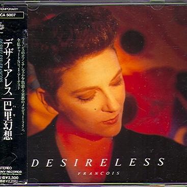 Desireless - Francois (Japanese Edition) (Album)