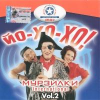 Мурзилки International - Йо-Хо-Хо! Vol. 2 (Album)