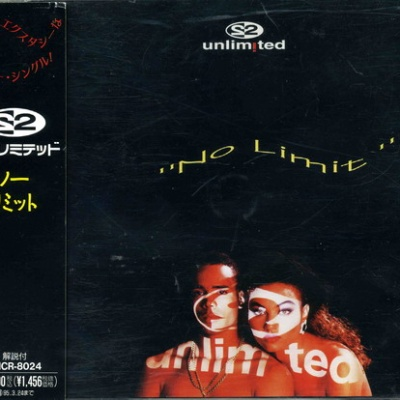2 Unlimited - No Limit (Japan) (Single)