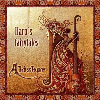 Alizbar - Harp's Fairytales