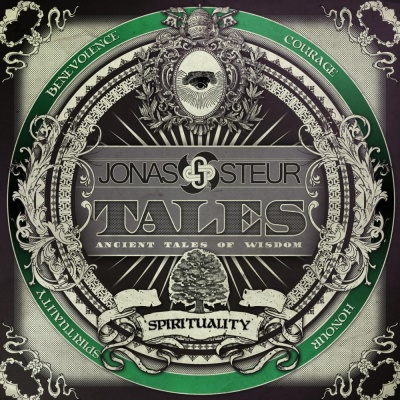 Jennifer Rene - Tales EP 2 Spirituality (Single)