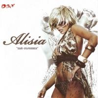 Алисия (Alisia) - Nai-Vurvejen