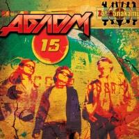 АБЛОМ - Zа!`Аблаkами (Album)