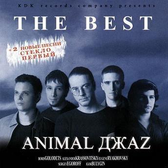 Animal ДжаZ - The Best (Album)