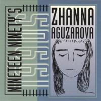 Жанна Агузарова - Nineteen Ninety's