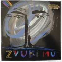 Звуки Му - Звуки Му (Album)