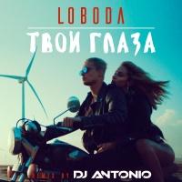 LOBODA - Твои глаза (DJ Antonio Remix)