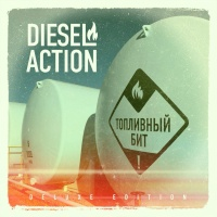DIESEL ACTION - Party