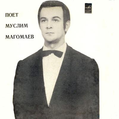 Муслим Магомаев - Муслим Магомаев исполняет романсы Чайковского и Рахманинова