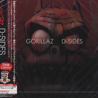 Gorillaz - D-Sides (Japan Edition) (Album)