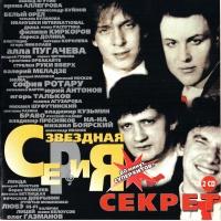 Секрет - Ленинградское Время
