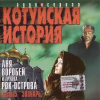 Владимир Захаров - Ты Меня Жди