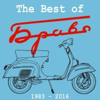 The Best Of