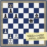 Tequilajazzz - Журнал Живого
