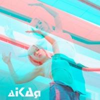 IKA - Дикая