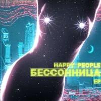 Happy People - Любовница