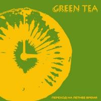 Green Tea - Зеленый Чай