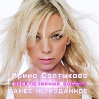 Янтарные Серёжки (Remix 2005)
