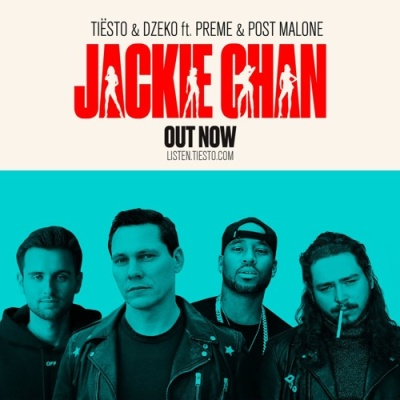 Tiesto - Jackie Chan (Sebastian Perez Mix)