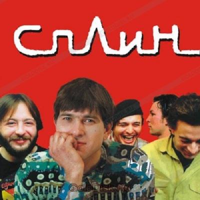 Борис Гребенщиков - Там На Земле