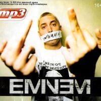 Eminem - Eminem (Quality Mp3 Stereo)