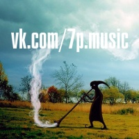 Milchbar - Seaside Season 8 (Compiled by Blank & Jones) vk.com/7p.music