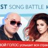 Газпром Медиа Радио и Первое Музыкальное Издательство ищут таланты в интернете