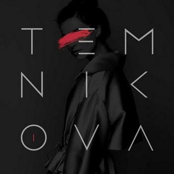 Лена Темникова анонсировала мини-диск