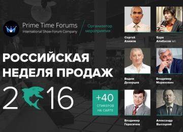 Сын Бари Алибасова расскажет, как построить бизнес будущего.
