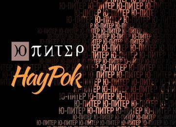 Вячеслав Бутусов и группа «Ю-Питер» выпускают юбилейный альбом