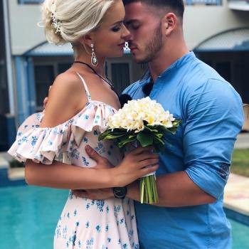Марина Африкантова вышла замуж